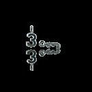 bedels hanger 11mm zilver cijfer 3