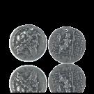 hanger munten 23mm oudzilver rond grieks romeins
